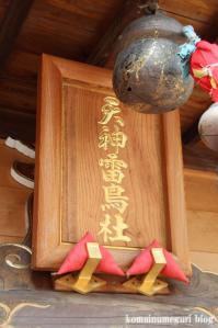 御嶽神社(さいたま市桜区田島)19