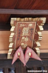 御嶽神社(さいたま市桜区田島)22
