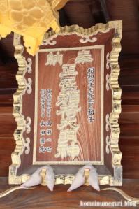 御嶽神社(さいたま市桜区田島)24