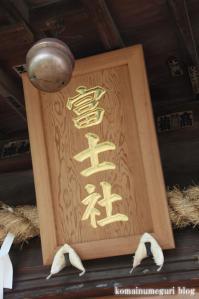 睦神社(さいたま市南区白幡)7