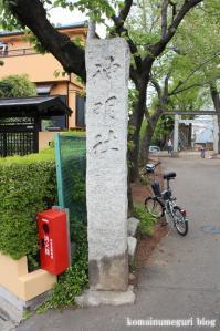 神明社(さいたま市浦和区岸町)1