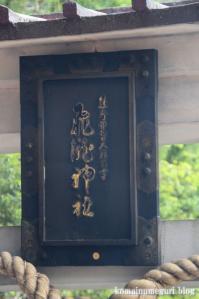 熊野那智大社94