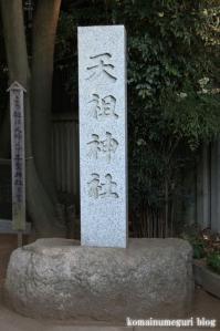 中瀬天祖神社(杉並区清水)1