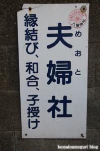 氏神八幡神社(練馬区高松)17