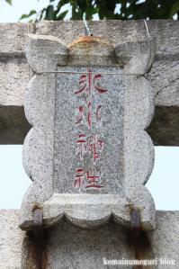 上赤塚稲荷神社(板橋区成増)2