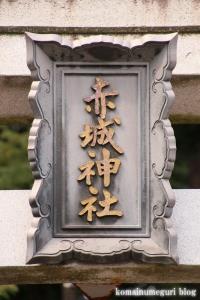 赤城神社(川崎市高津区上作延)4