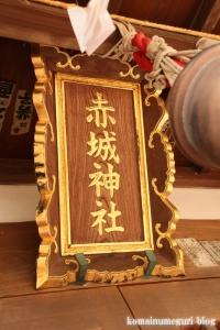 赤城神社(川崎市高津区上作延)9