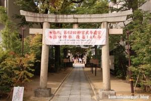 溝口神社(川崎市高津区下溝口)5