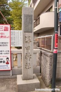 溝口神社(川崎市高津区下溝口)2
