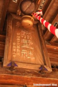熊野神社(鎌倉市大船)8