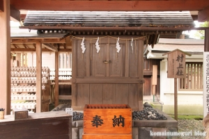 鎌倉宮(鎌倉市二階堂)13