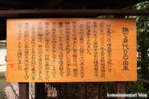 鎌倉宮(鎌倉市二階堂)15