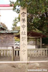 鎌倉宮(鎌倉市二階堂)2