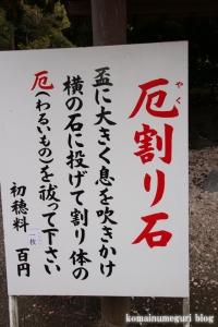 鎌倉宮(鎌倉市二階堂)5