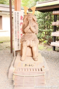 鎌倉宮(鎌倉市二階堂)12