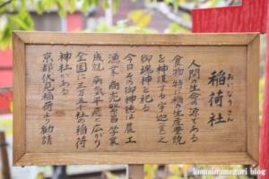 御霊神社(鎌倉市坂ノ下)64
