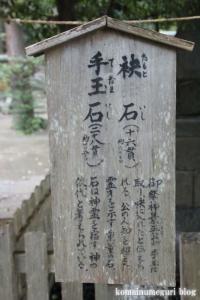 御霊神社(鎌倉市坂ノ下)27