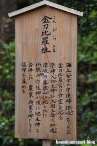 御霊神社(鎌倉市坂ノ下)35
