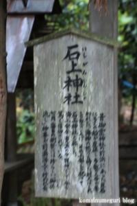 御霊神社(鎌倉市坂ノ下)38