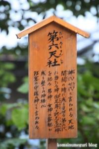 御霊神社(鎌倉市坂ノ下)56