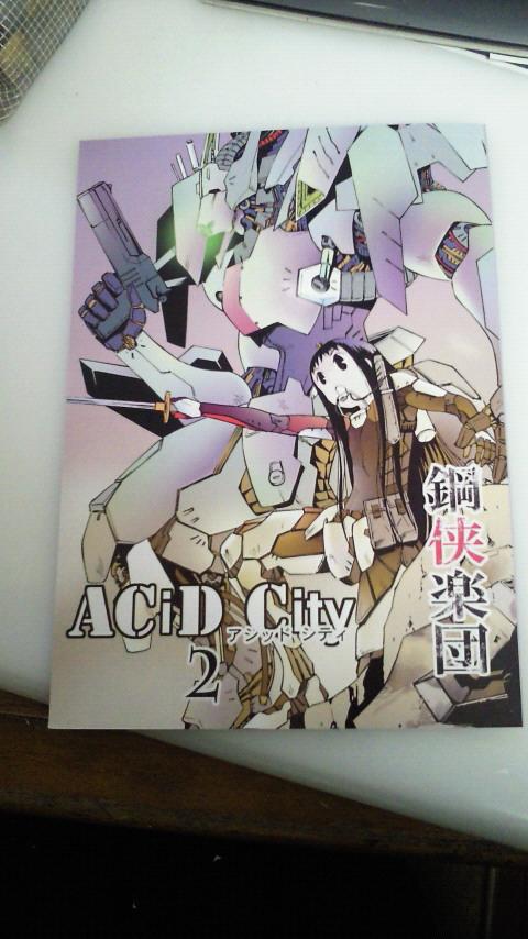 acid2.jpg
