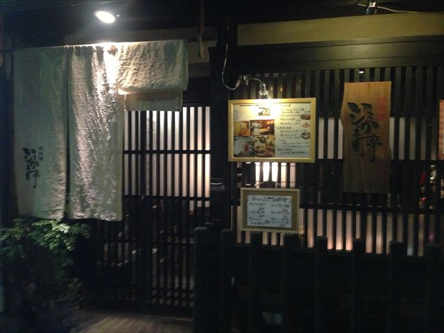昔ながらのたたずまいで鴨鍋&なぜかピザ!? 京都食べ歩き その2