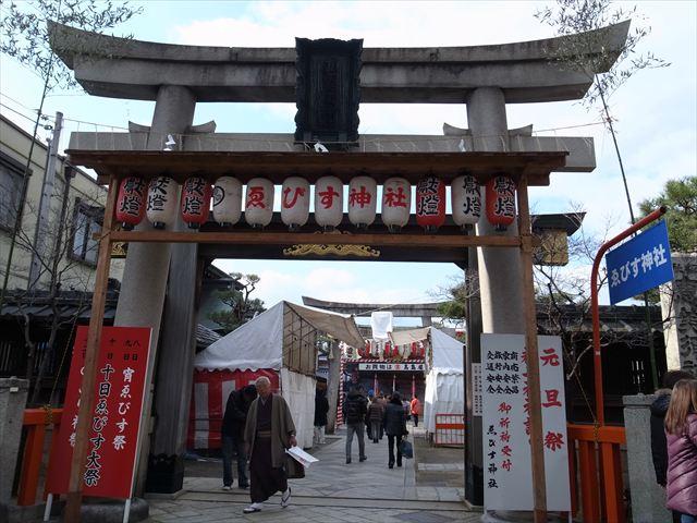 今年のゑびす祭りは京都から!