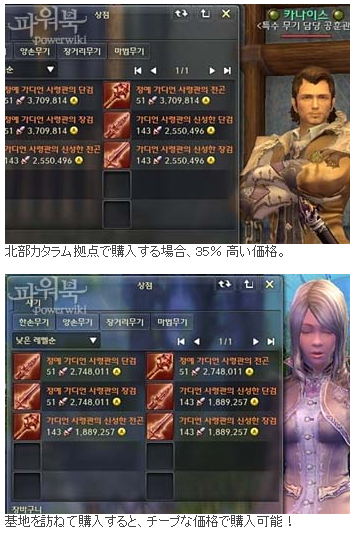 20130123004013357.png