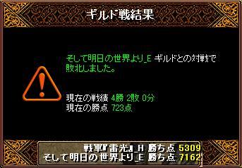 2012070703225037b.jpg