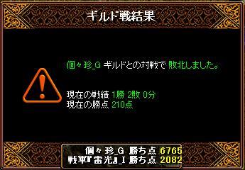201208112248514ee.jpg