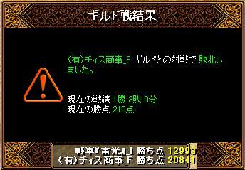 20120815220959a6e.jpg