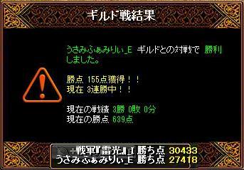 201208272239583d0.jpg