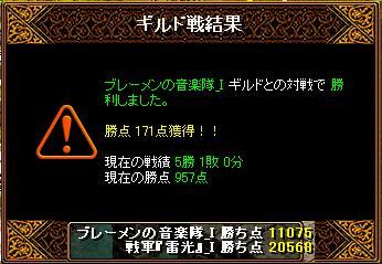 20120907094911deb.jpg