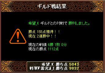 2012090709493834d.jpg