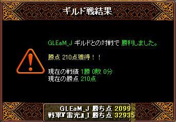 20120915100849009.jpg