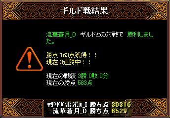 201209200615486e7.jpg