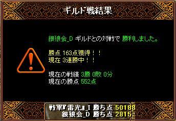 20120927064540564.jpg