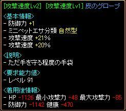 201210030915561f1.jpg