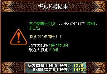 20121012082028db7.jpg