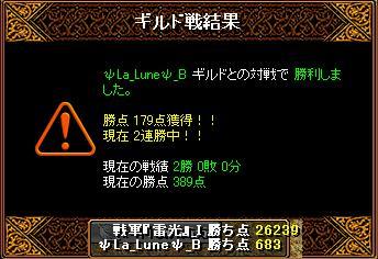 20121029205744a34.jpg