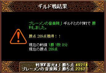 201211160829147c1.jpg