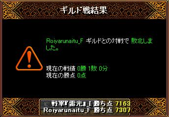 20121129112358a43.jpg