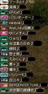 20130406082450f51.jpg