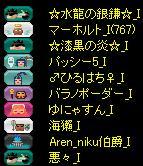 20130615082531c27.jpg