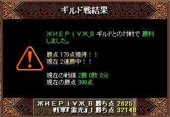 2013062008082365f.jpg