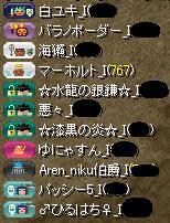 201306270009564f0.jpg