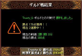 20130701001136201.jpg