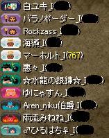 2013070323543325a.jpg