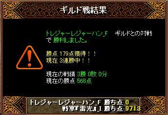 20130703235435d98.jpg