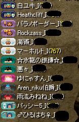 20130705235940a7c.jpg